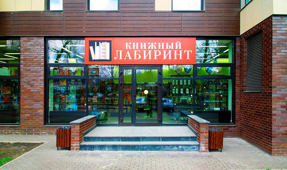 Коммерческая недвижимость группы моя реклама Москва аренда офисов